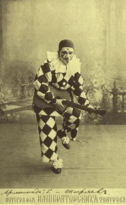 Alexander Shiryaev as Harlequin in Les millions d'Arlequin, St. Petersburg